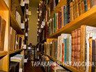 Скачать бесплатно foto Разное Озонирование, дезинфекция библиотек, хранилищ, архивов, банков, 39542795 в Москве