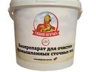 Свежее фото Разное Биобактерии средство для биологической очистки сточных вод 39566370 в Москве