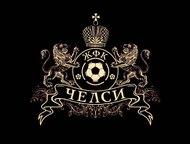 Известный женский футбольный клуб Челси щет спонсора, инвесторов и партнеров Изв