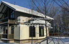 Калужская область недвижимость дома