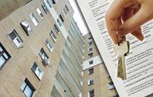 лизинг недвижимости - аренда с последующим выкупом