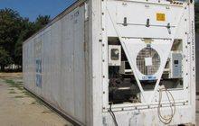 40 футов, рефрижераторные контейнеры