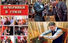 Новогодний корпоратив в стиле СССР