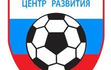 Футбольные тренировки для детей и юношей Москвы