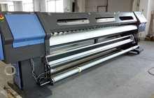 Сольвентный широкоформатный принтер ZHG KMI3208
