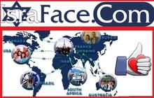 Израиль тут, социальная сеть знакомства израильтяне, иудеи и евреи со всего мира