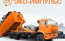 Вывоз строительного мусора контейнером в Москве