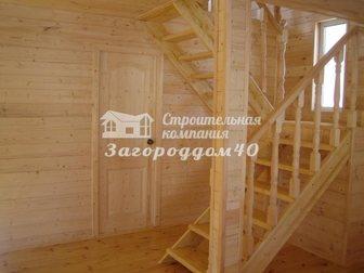 Смотреть foto Продажа домов Дача по Киевскому шоссе, КП Верховье, г, Малоярославец 25933256 в Москве