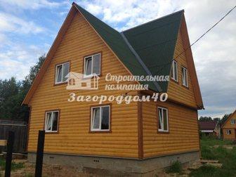 Скачать бесплатно foto Продажа домов Продажа дома по Ярославскому шоссе 25933293 в Москве