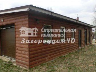 Уникальное фото Загородные дома Дом у леса, баня, гараж на 24 сотках со всеми коммуникациями 30739555 в Москве