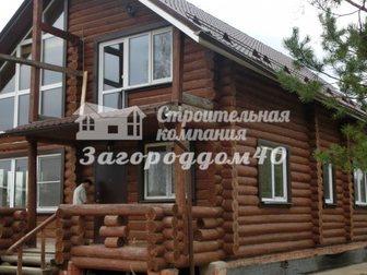 Увидеть фотографию Загородные дома Дом у леса, баня, гараж на 24 сотках со всеми коммуникациями 30739555 в Москве