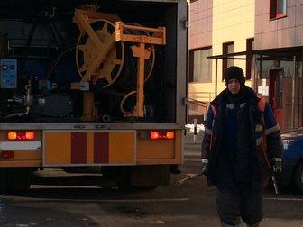 Просмотреть foto Другие строительные услуги Прочистка канализации, устранение засоров и очистка труб 30780334 в Москве