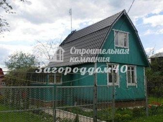 Скачать фото Продажа домов Продам дачу по Киевскому шоссе 30853123 в Москве