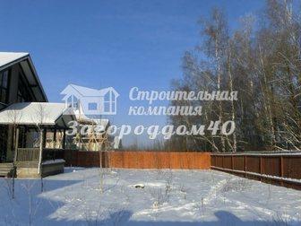 Скачать изображение Загородные дома Калужская область недвижимость дома 30859597 в Москве