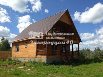 Увидеть фотографию Продажа домов Продажа домов в Калужской области 31007335 в Москве