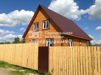 Скачать фото Продажа домов Продажа домов в Калужской области 31007335 в Москве