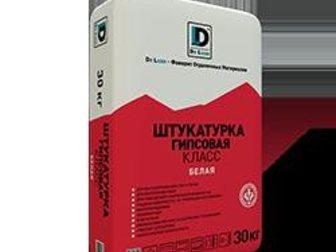 Скачать бесплатно фотографию Строительные материалы Сухие строительные смеси в широком ассортименте 32308884 в Москве