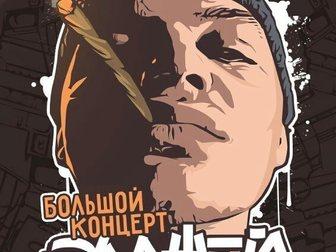 Уникальное изображение Концерты, фестивали, гастроли Билеты на концерт Элджея в клубе Seven 28 марта 32488709 в Москве