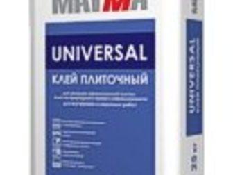 Скачать изображение Строительные материалы Сухие строительные смеси оптом со склада, 32508967 в Москве