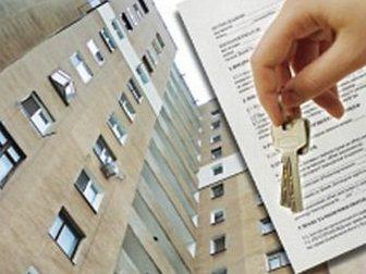 Смотреть изображение  лизинг недвижимости - аренда с последующим выкупом 32642497 в Москве