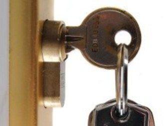 Скачать бесплатно изображение  лизинг недвижимости - аренда с последующим выкупом 32642497 в Москве