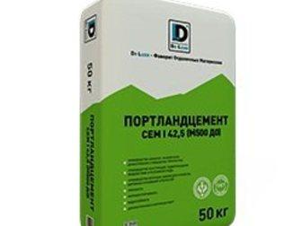 Скачать foto  Цемент оптом, Антикризисное предложение, 32753453 в Москве
