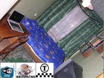 Увидеть изображение  Комнаты в аренду посуточно от собственника, 32784291 в Москве