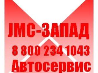 Увидеть foto Автосервис, ремонт Ремонт и запчасти на западе Москвы JMC и FOTON, 33494640 в Москве