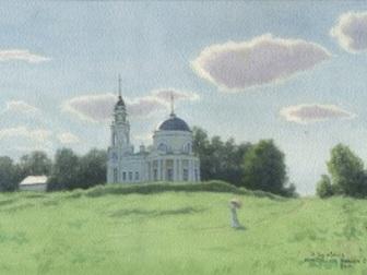 Смотреть изображение  Купить картины современных Российских художников, 40038852 в Moscow