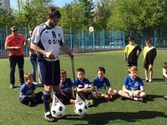 Увидеть изображение Спортивные школы и секции Обучение Детей Техники Футбола с Футбольными Тренажерами 66453330 в Москве