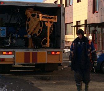 Foto в Строительство и ремонт Другие строительные услуги срочно – срочный выезд специалистов для устранения в Москве 1500