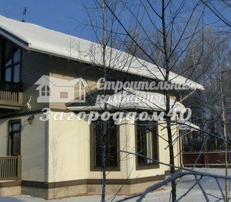 Изображение в Загородная недвижимость Загородные дома Газ: магистральный газ в доме, установлен в Москве 9600000