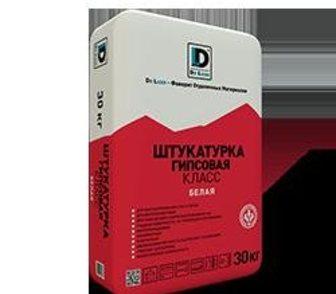 Изображение в Строительство и ремонт Строительные материалы Сухие строительные смеси по антикризисным в Москве 0