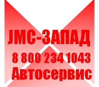 Фотография в Авто Автосервис, ремонт JMC ЗАПАД - ремонт и запчасти JMC и FOTON. в Москве 0