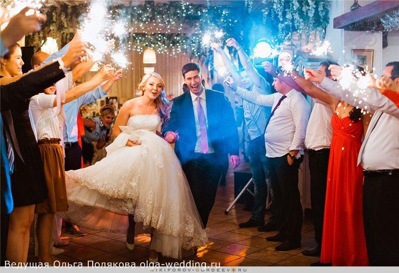 Тамада свадьба апрель