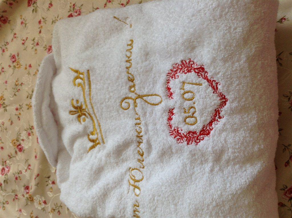 Заказать махровый халат с именной вышивкой 17