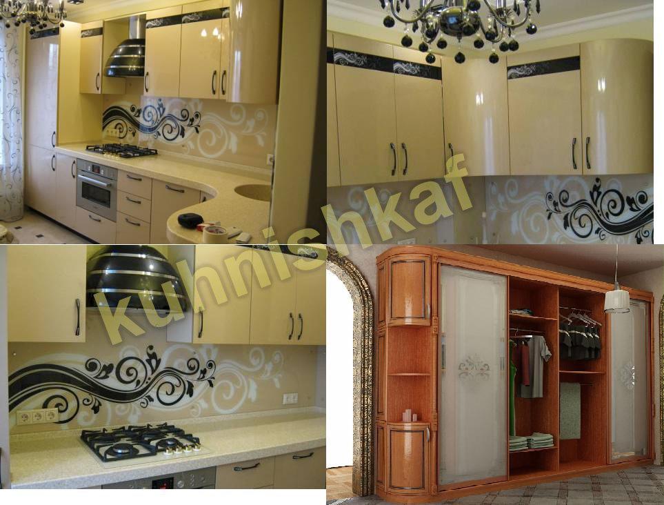 Москва: кухни на заказ мебель шкаф купе цена 124 р., объявле.