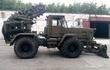ПЗМ-2- полковая землеройная машина, с хранения,
