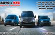 Auto-KFZ из Германии, осуществляет поиск