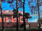 Скачать бесплатно foto Загородные дома Продам или обменяю домовладение в ближнем Подмосковье на Краснодарский край 28896544 в Москве