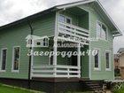 Уникальное фото Загородные дома продам дом по Калужскому шоссе 31189669 в Москве