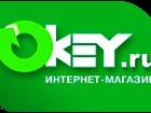 ���������� �   � ��������-�������� �O-key� ����� ����� ������� � ������ 0