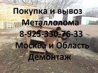 ���� � ������,  ������ ������ ���. 8-968-983-22-31, 8-906-759-12-41   ��� � ������ 7�500
