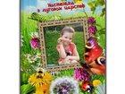 Изображение в   Отличный подарок вашему ребенку! Сказка или в Москве 100