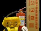 Просмотреть изображение Огнетушитель Продаётся огнетушитель в Москве 32325312 в Москве