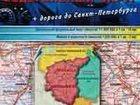 Скачать фото Карты Складная карта автодорог Центрального федерального округа 32333805 в Москве