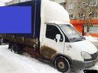 Скачать бесплатно фото  Газель 4,20 32380566 в Москве