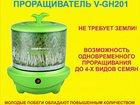 Фото в Рыбки (Аквариумистика) Купить аквариум Предпосевная проверка качества высеиваемых в Москве 3680