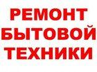 Изображение в   Аварийный ремонт варочных поверхностей, газовых в Санкт-Петербурге 300