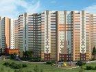 Свежее фотографию Продажа квартир Уютная двухкомнатная квартира в ЖК Успенский 32526253 в Москве